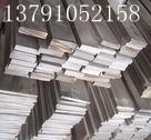 供应60*6 80*8烟台镀锌扁钢厂家直销