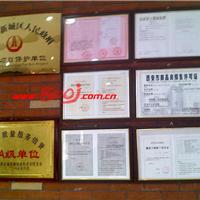 天津隆昌兴盛钢铁有限公司