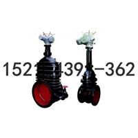 供应电动铸铁暗杆闸阀Z945T-10