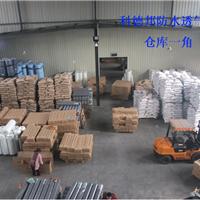 供应建筑防水材料杜邦防水透气膜