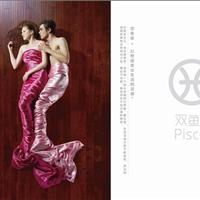 中国地板十大品牌宏耐地板2013年隆重招商代理(华南区)