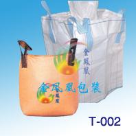 石家庄吨袋物糊底袋纸袋L金凤凰包装