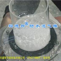 供应高密度粘聚乙烯防水透气膜