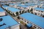 徐州新黎明防爆电器有限公司