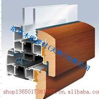 型材 木铝 供应 批发