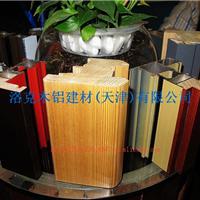 木铝复合型材 生产批发
