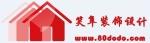 上海笑隼装饰设计公司
