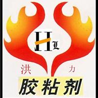 深圳市洪力胶粘制品有限公司