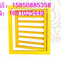 望江桐城大观百叶窗 锌钢空调护栏防盗窗