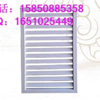 海曙江北镇海小区百叶窗 防水空调百叶窗图