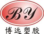 深圳市博远塑胶材料有限公司