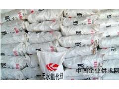 供应山东氯化镁片,氯化镁粉,氯化镁块及原盐