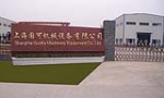 上海国可机械设备有限公司