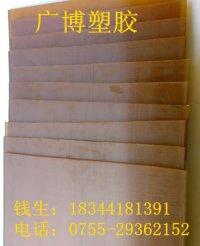 PES板/。[北京-天津]GF30PES板供应