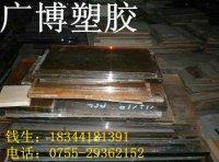 PEI板/。[天津-北京]GF30PEI板供应