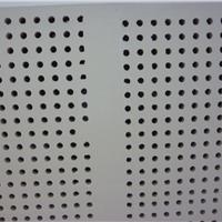 供应石膏板、FC板穿孔吸音板,轻钢龙骨