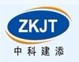中科建添(北京)科技发展有限公司