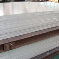 铝板厂家供应0.3mm管道保温防锈铝皮
