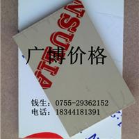 板批发;板样板图片;进口PP材料价格