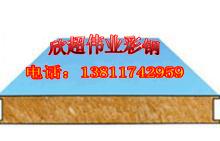 夹芯板岩棉板北京防火型岩棉夹芯板图片