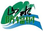 郑州山水射线防护有限公司