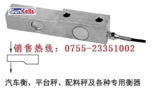 SB-3t传感器,SB-5t现货批发