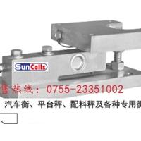 汽车衡BTB-20t/SB-10T称重传感器,现货