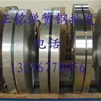 s60c弹簧钢片,进口S60C弹簧钢圆棒价格
