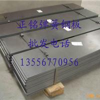 批发SK95弹簧钢规格