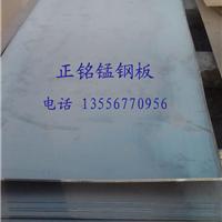 供应65mn弹簧钢生产厂家
