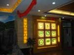中国宏星透光石