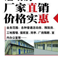 安徽工海建筑工程有限公司