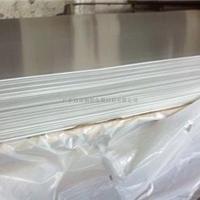 供应7A09铝板7A09铝板价格厂家