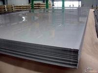 大量库存超宽铝板1.9米宽铝板