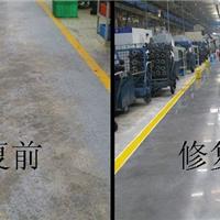 青岛水泥地面硬化剂专业治疗地面起砂起灰