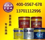 铁红醇酸底漆生产厂家