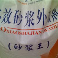 贵州贵阳保温砂浆生产厂家
