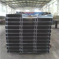 供应常宇彩钢优质镀锌C型钢C80-C300规格