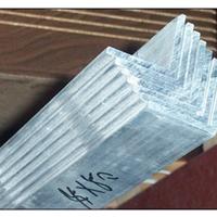 供应河南角铝/7005合金角铝/1100国标角铝