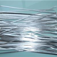 供应美国7050铝方条*AL7050铝条/8001铝扁条