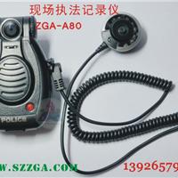 供应中广安双摄像头180度旋转屏执法记录仪