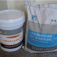供应工程装JS聚合物水泥防水涂料