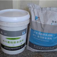 供应K11防水涂料