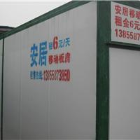 阜阳工地住人集装箱出租活动房销售
