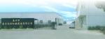 泰州市康宏洗涤机械制造有限公司