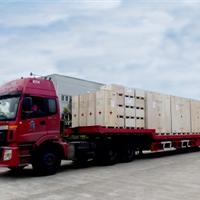 专业械设备运输|械设备
