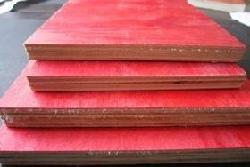 供应钢木门涂红胶合板
