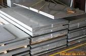 供应LC4铝板LC4铝板价格厂家
