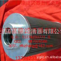 供应汉钟 油过滤器 大号31307-1143DC