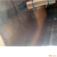 上海洛毅批发2.3超宽超长铝板